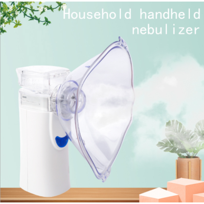 New developed MINI pocket portable mesh nebulizer for infant child adult