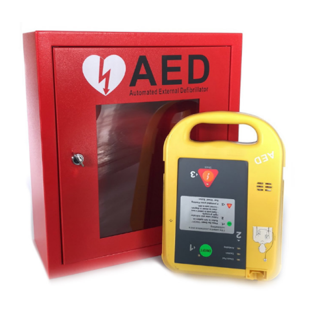 Emergency First Aid AED Defibrillator Box With Strobe Light