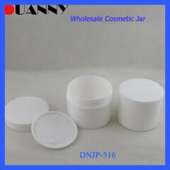Wholesale Cream Container,Empty Cream Container,Elegant Cream Container