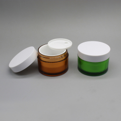 30g 50g Amber Double Wall PET Jar with Lid