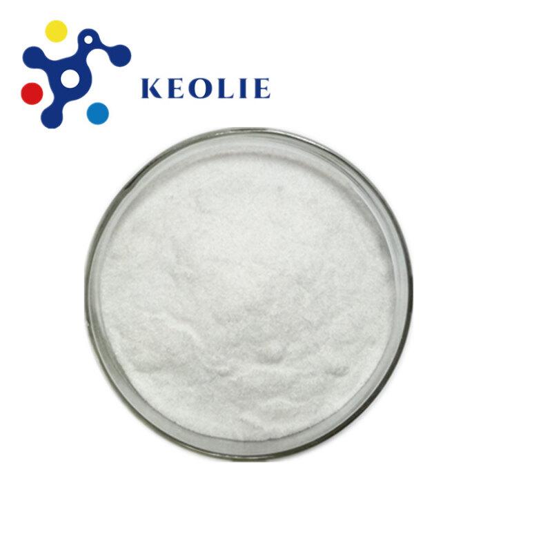 Lafutidine powder CAS 118288-08-7