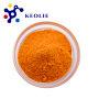 riboflavin powder riboflavin 5-phosphate phosphate sodium
