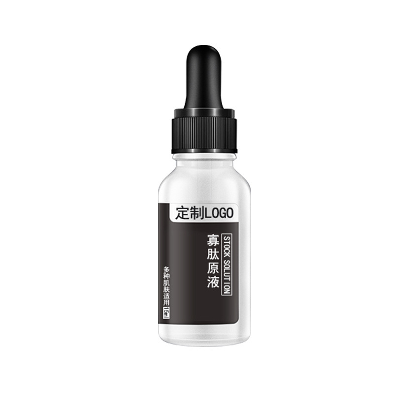 OEM/ODM for private label hyaluronic acid face serum pure hyaluronic acid serum