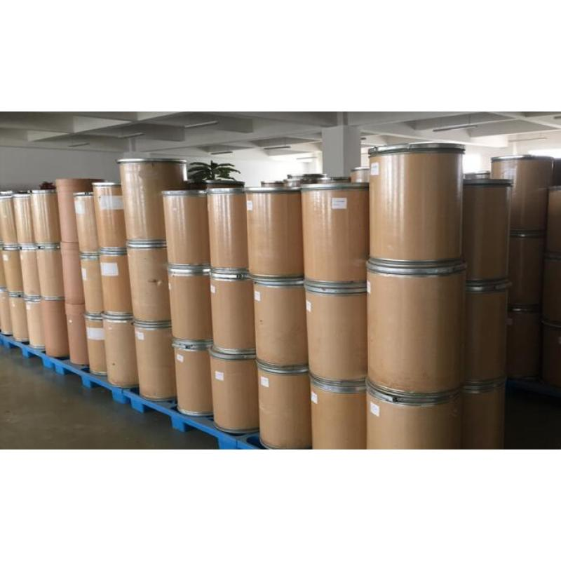 Hot sale & hot cake high quality Nickelous sulfate 7786-81-4