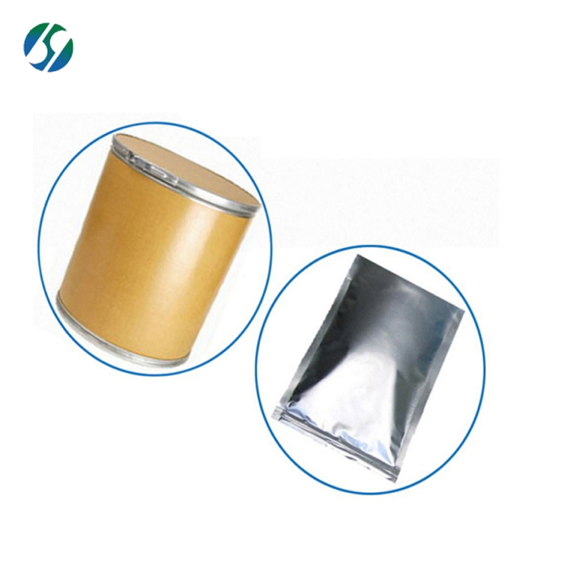 High quality Bulk Nootropics Coluracetam / sunifiram / unifiram / theanine / Fasoracetam / PRL-8-53 powder
