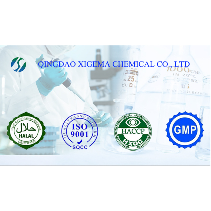 High quality Monomethyl fumarate with best price 2756-87-8