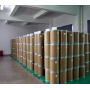 Factory Supply Veterinary Drugs Antibiotic Lincomycin Powder