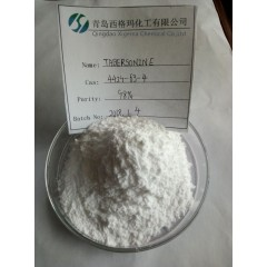 Good Quality and Competitive Price African Voacanga Extract Tabersonine