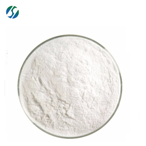 Hot selling high quality Trimethylsulfoxonium iodide 1774-47-6 with reasonable price and fast delivery !!