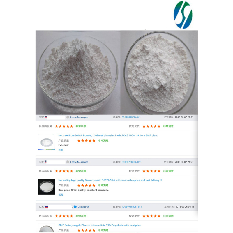 Factory supply CAS 168273-06-1 99% Rimonabant