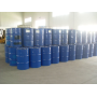 CAS NO. 7492-70-8 Butyl butyryllactate on hot selling !