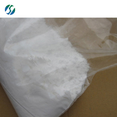 Top quality Trospium chloride 10405-02-4