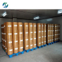 Factory Supply 99% Diacerein, Diacerein powder for Arthritis treatment CAS 13739-02-1