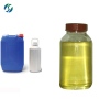 Hot selling high quality Tocopheryl acetate 7695-91-2 with reasonable price and fast delivery !!