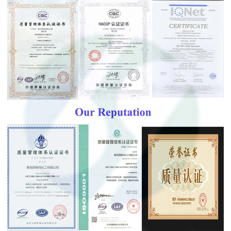 Food additive organic trehalose / D-Trehalose anhydrous CAS 99-20-7 with best price