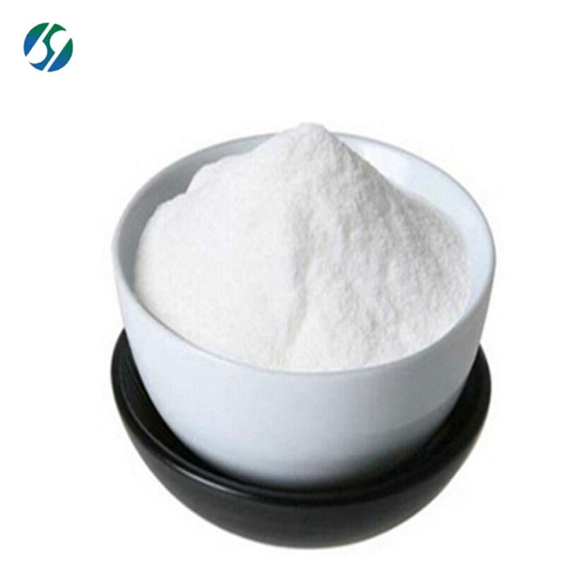 Hot sale & hot cake high quality mianserin hydrochloride cas 21535-47-7