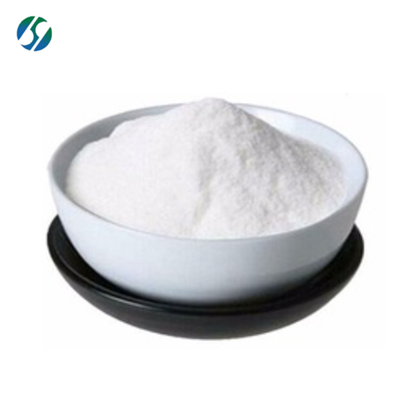Factory supply high quality Gefarnate 51-77-4 with reasonable price