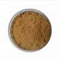 Supply 100% Natural Organic pomegranate peel extract powder