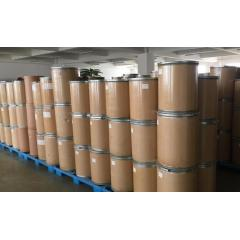 USA Warehouse High pure Tianeptine free acid with best price 66981-73-5