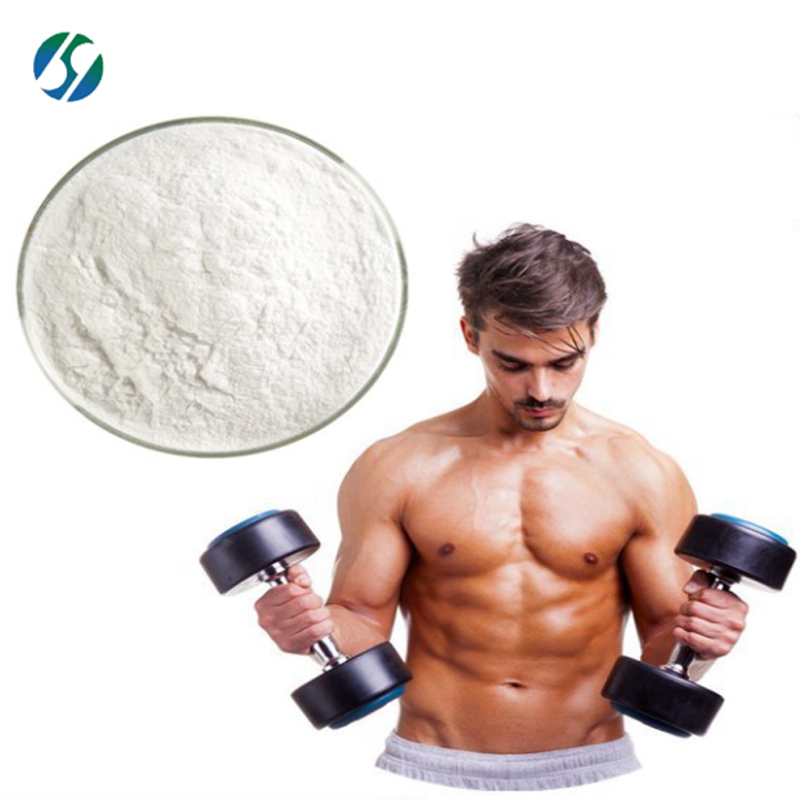 High quality hydrolyzed keratin/Branched Chain Amino Acid(BCCA) with best price