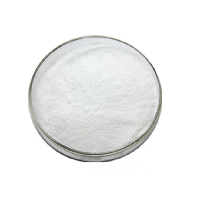 Top quality Preservative Imidazolidinyl Urea with CAS: 39236-46-9