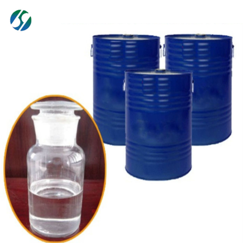 Factory supply high quality 2-Chlorobenzotrifluoride 88-16-4