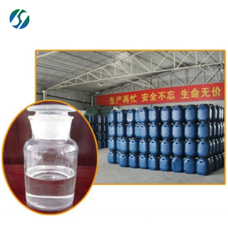 Hot sale  high quality Isooctyl Acetate with reasonable price 103-09-3