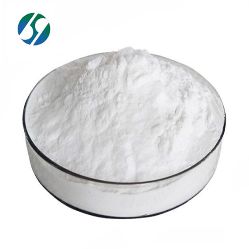 Factory best Price yohimbin pulver 99% yohimbine HCL with CAS 65-19-0