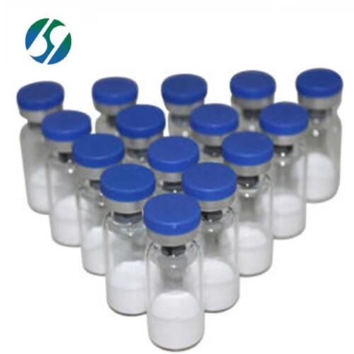 Free shipping bodybuilding peptide 2mg gonadorelin / Gonadorelin acetate