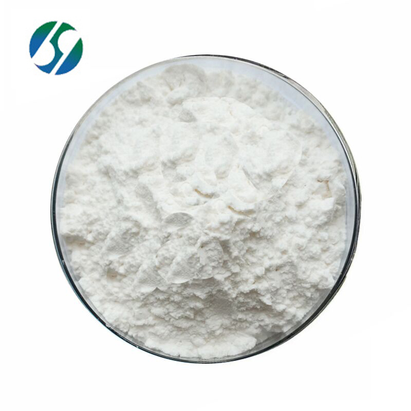 Factory supply veterinary drug Norfloxacin with CAS 70458-96-7