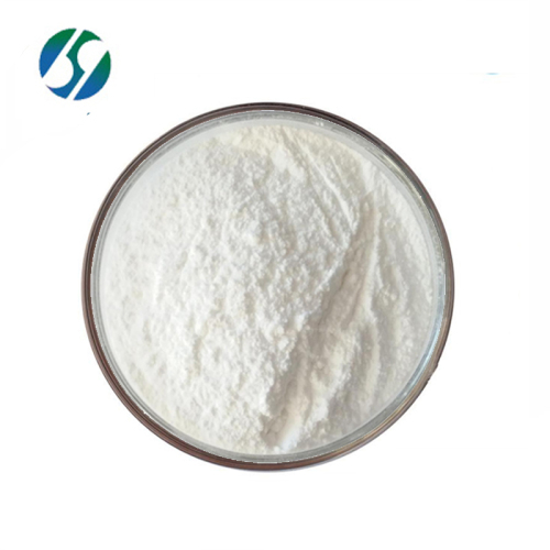 99% High Purity and Top Quality Hexamidine diisocyanate cas 659-40-5 with reasonable price