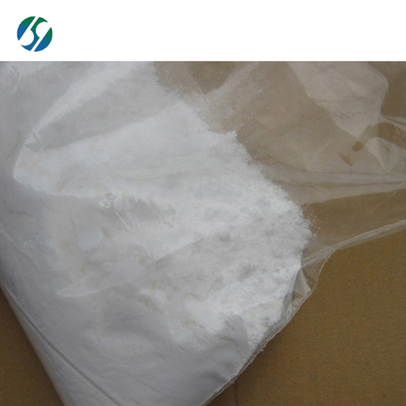 Factory supply high quality Guaifenesin 93-14-1 with reasonable price on hot selling !