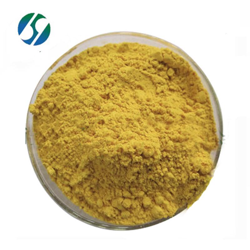 Factory Price antibiotic API Nystatin for animal CAS 1400-61-9