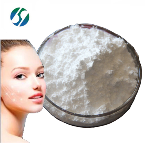 Cosmetic peptide Palmitoyl Pentapeptide-4 Palmitoyl pentapeptide with best price 214047-00-4