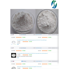 USA Warehouse Shipping Factory supply Tianeptine Sulphate with best price