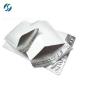 Food Grade Nutrition Additive Glycine CAS 56-40-6 Glycine Powder