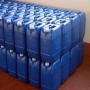Hot selling high quality Isoamyl Butyrate 99% with reasonable price and fast delivery !!