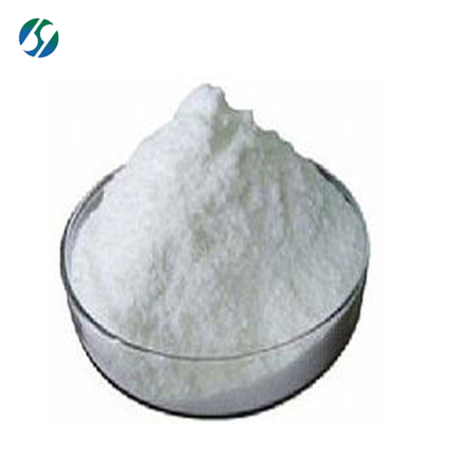Factory supply high quality Esomeprazole magnesium trihydrate 217087-09-7