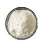 China supply high quality CAS 104227-87-4 Famciclovir
