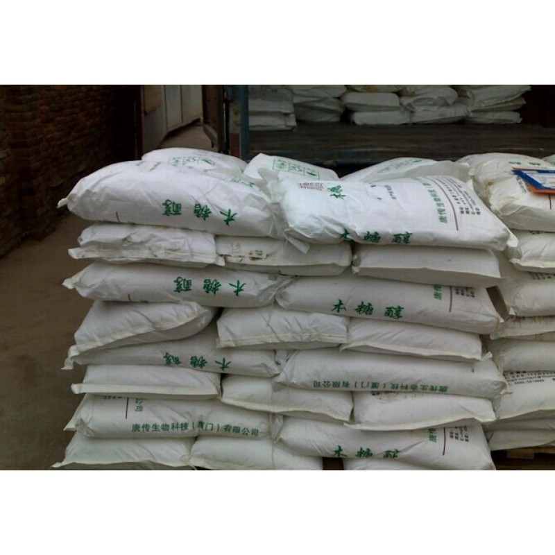 Hot selling high quality potassium phosphate 7778-53-2 with reasonable price and fast delivery