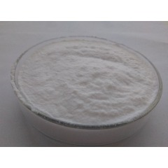 Hot selling high quality Manganese sulfate monohydrate with best price