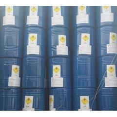 Water treatment Chemicals 80% sodium chlorite powder chlorite sodium