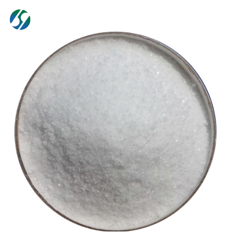 Factory supply high quality Amorolfine HCL / amorolfine hydrochloride powder