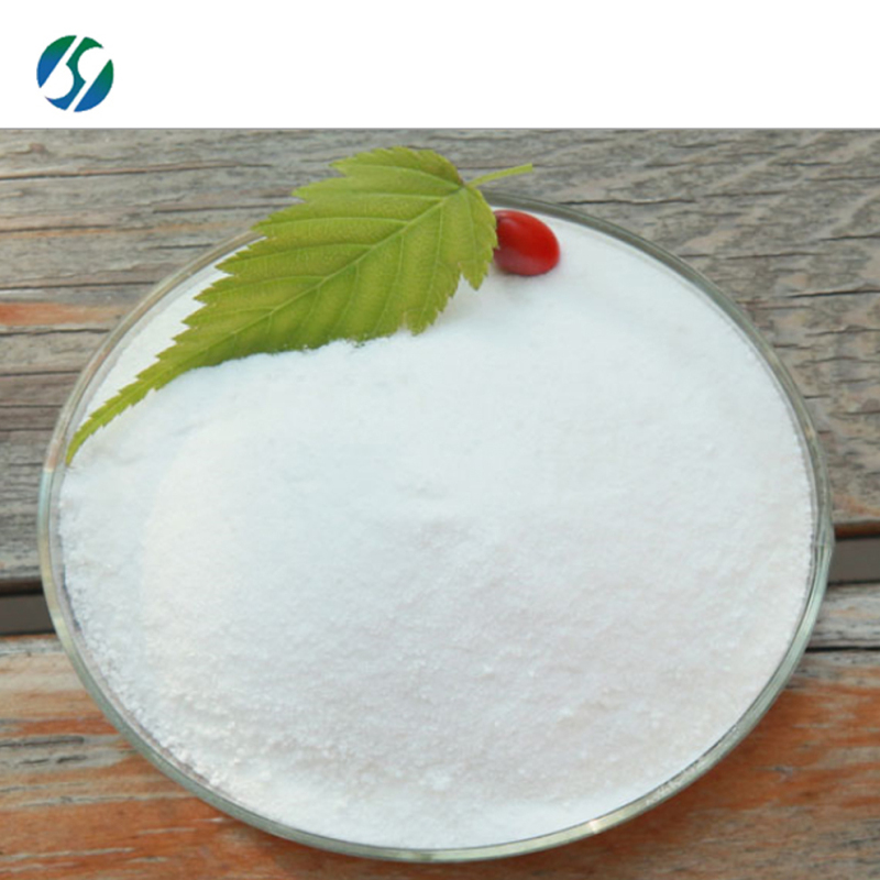 High quality phytosphingosine with best price 554-62-1