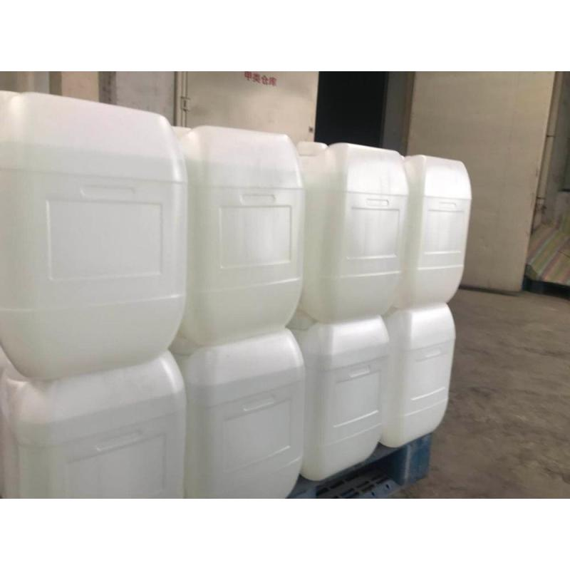 Hot selling high quality Propionyl chloride 79-03-8 with reasonable price and fast delivery !!