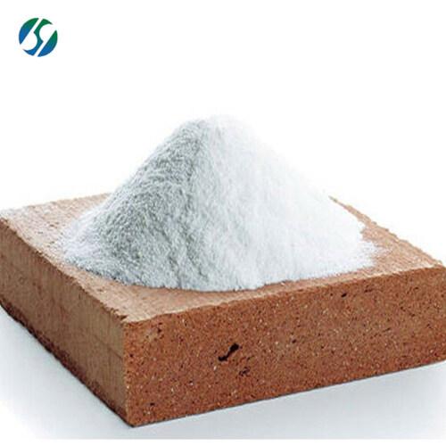 Hot sale & hot cake high quality Bifendate 73536-69-3