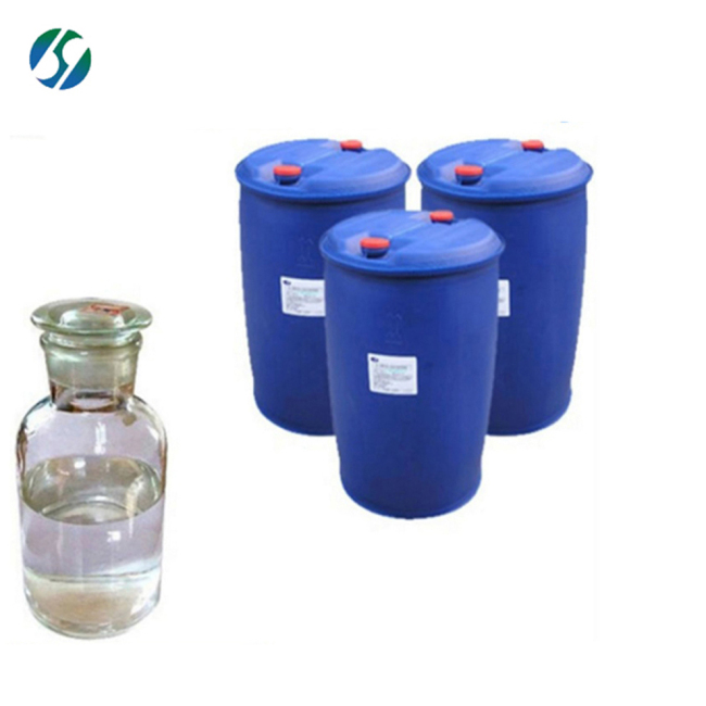 Hot sale & hot cake high quality Acetyl Triethyl Citrate 77-89-4