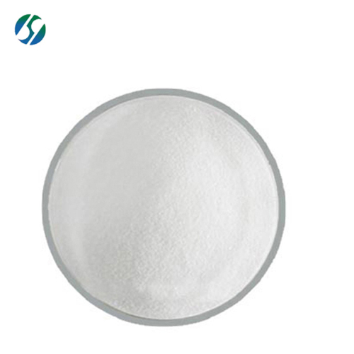 Factory supply high quality Ozagrel 82571-53-7 wth reasonable price !