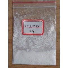 Top quality Tadalafil 171596-29-5 with reasonable price and fast delivery on hot selling !!