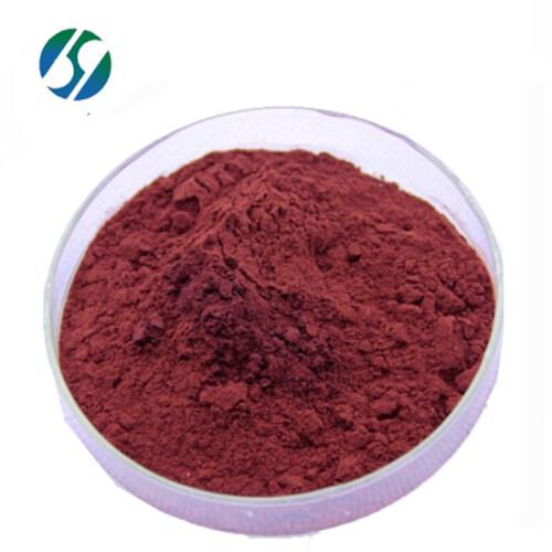 High Quality Pyrroloquinoline Quinone Powder / Pure pqq powder/ PQQ with best price CAS 72909-34-3